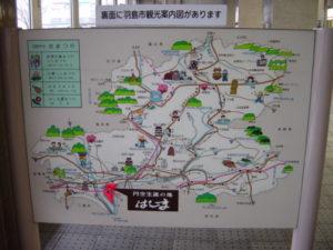 箱乗り岐阜羽島1