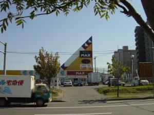 札幌市厚別区