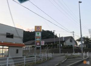 マンホールカード村上市