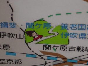 箱乗り岐阜羽島4