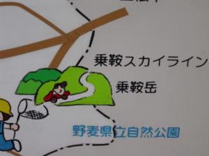 箱乗り岐阜羽島3