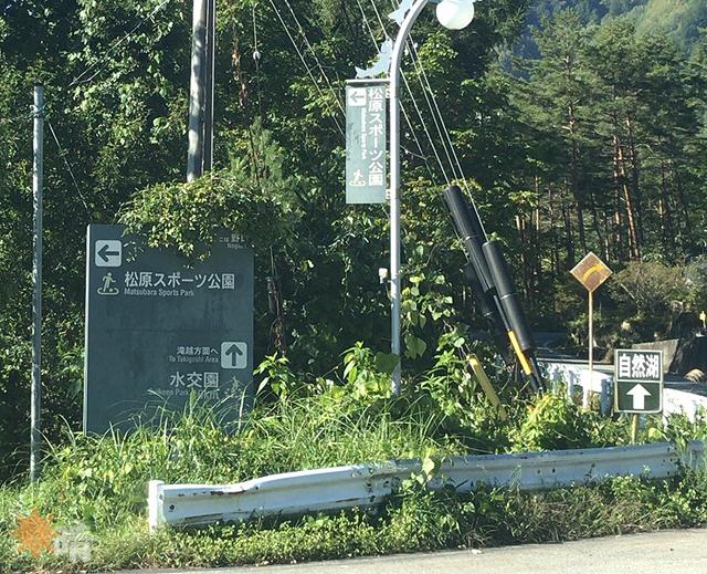 松原スポーツ公園