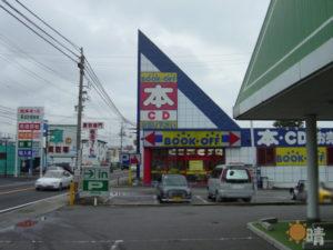 松本市アルペン