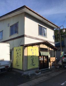 鳴子ダムカレー