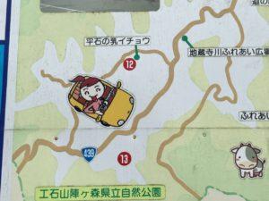 高知自動車道