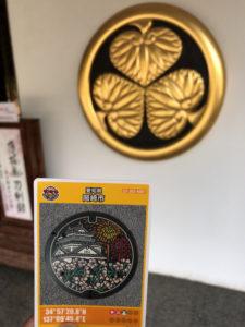 岡崎市マンホールカード