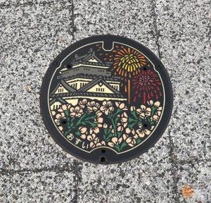 岡崎カラーマンホール