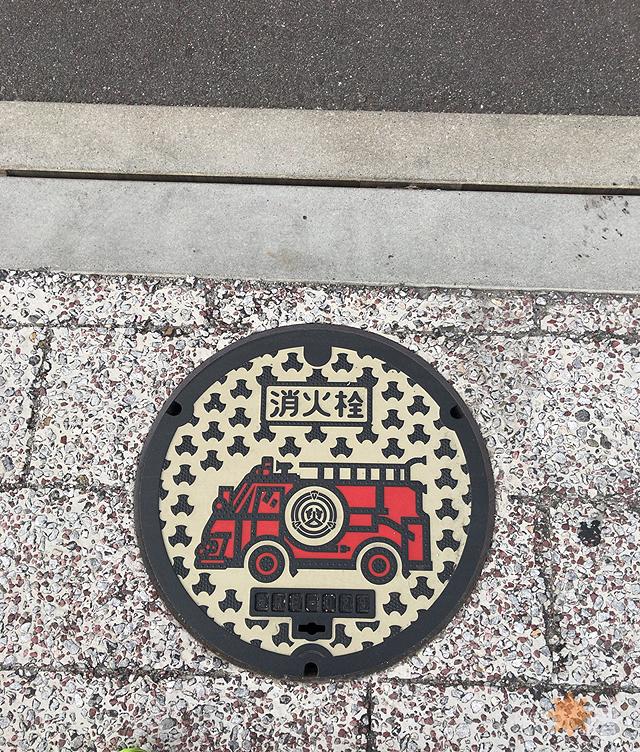 岡崎市マンホール