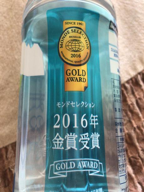 富山市水道水