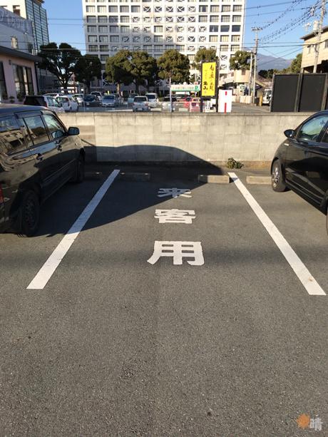 富士市水道庁舎