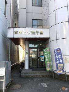 富士市マンホールカード