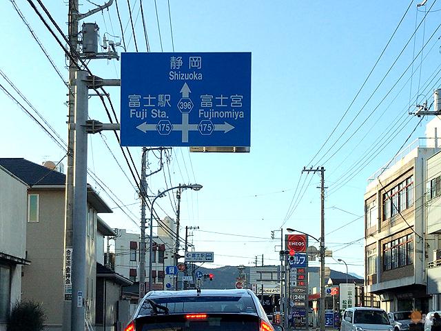 富士市マンホ