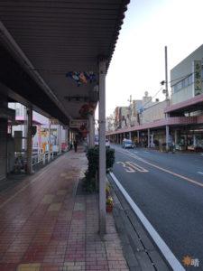 富士市商店街
