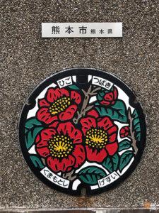 熊本市マンホール