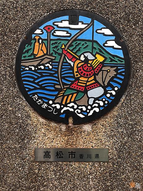 高松市マンホール