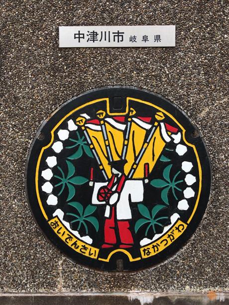 中津川市マンホール