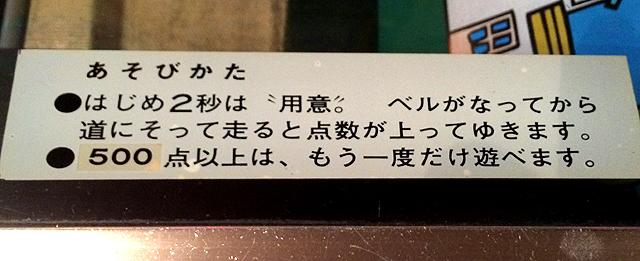 和田たばこ