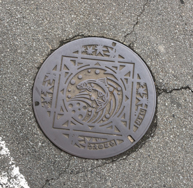 上野原市マンホール