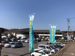 岩村コミュニティセンター