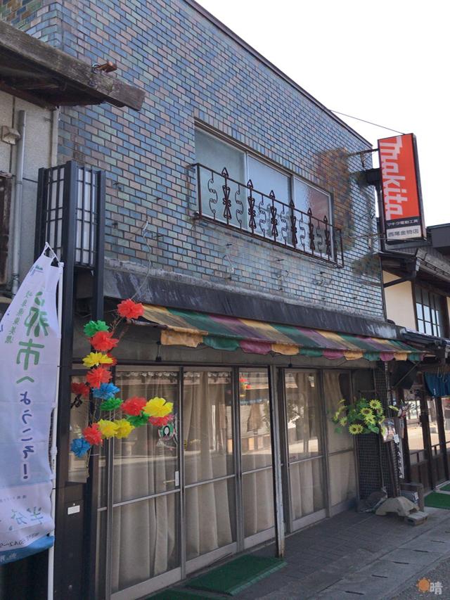 西尾金物店