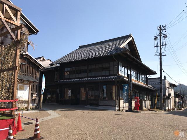 京屋家具店