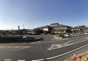 岩村振興事務所