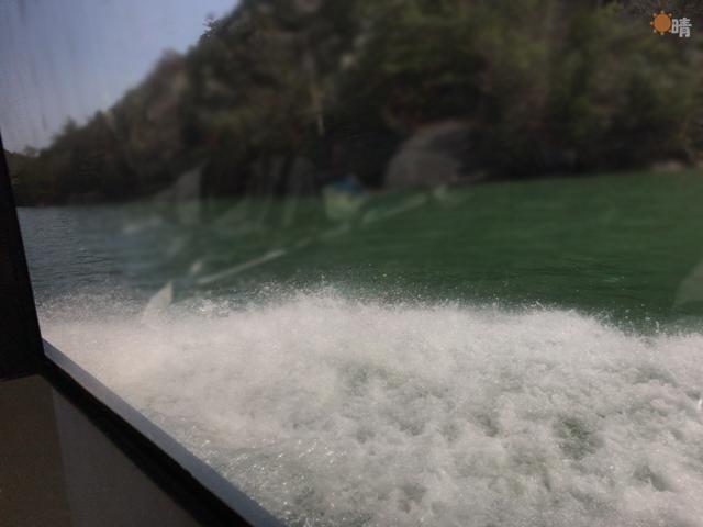 恵那峡高速ジェット船