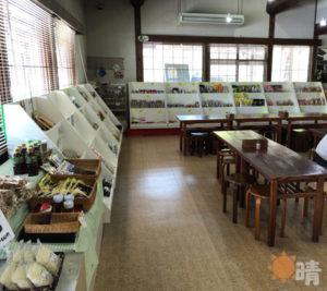 岩村町特産物直売所
