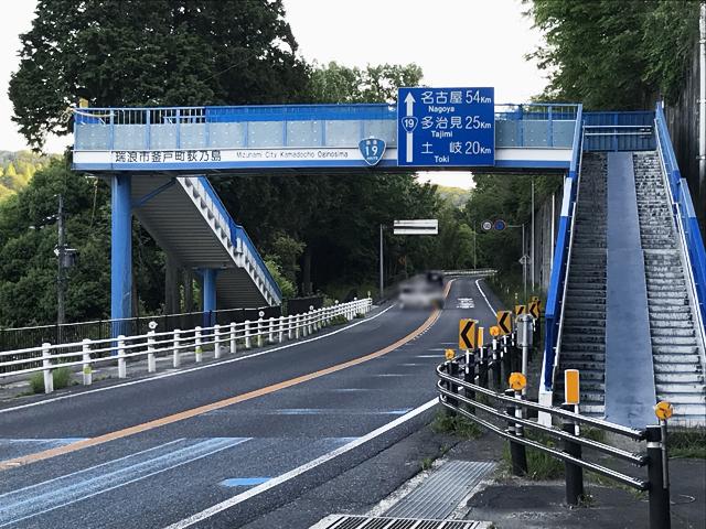 釜戸の吊り橋