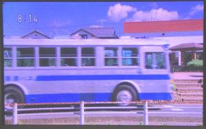 万尺公園バス停