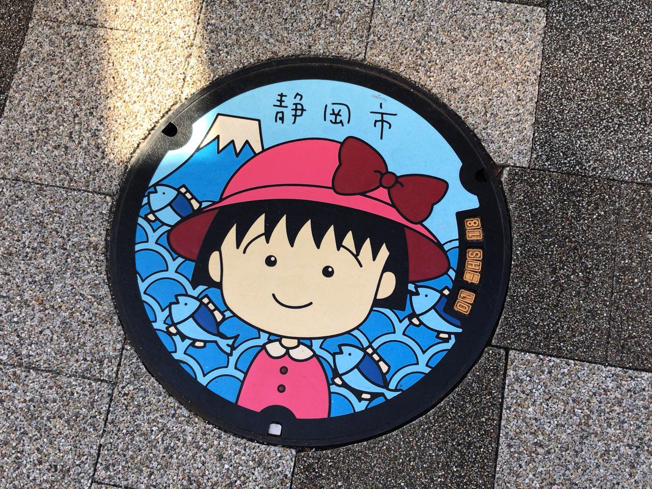 まる子ちゃんマンホール2