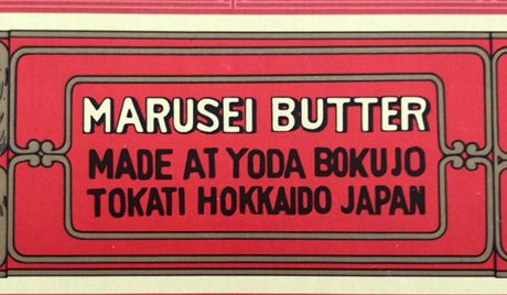 六花亭マルセイバター