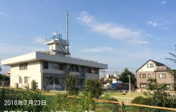 熊谷地方気象台