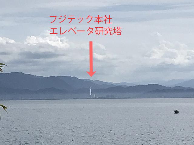フジテックエレベータ研究塔