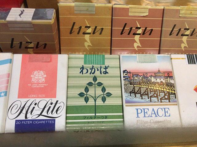 昭和のタバコ