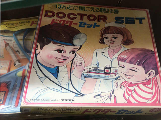 ドクターセット