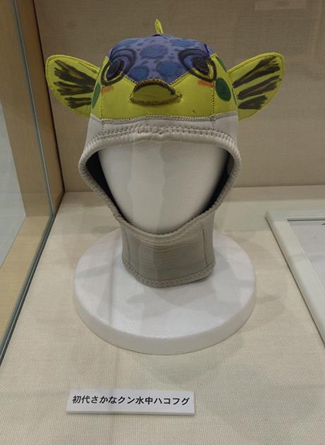 さかなクンの帽子