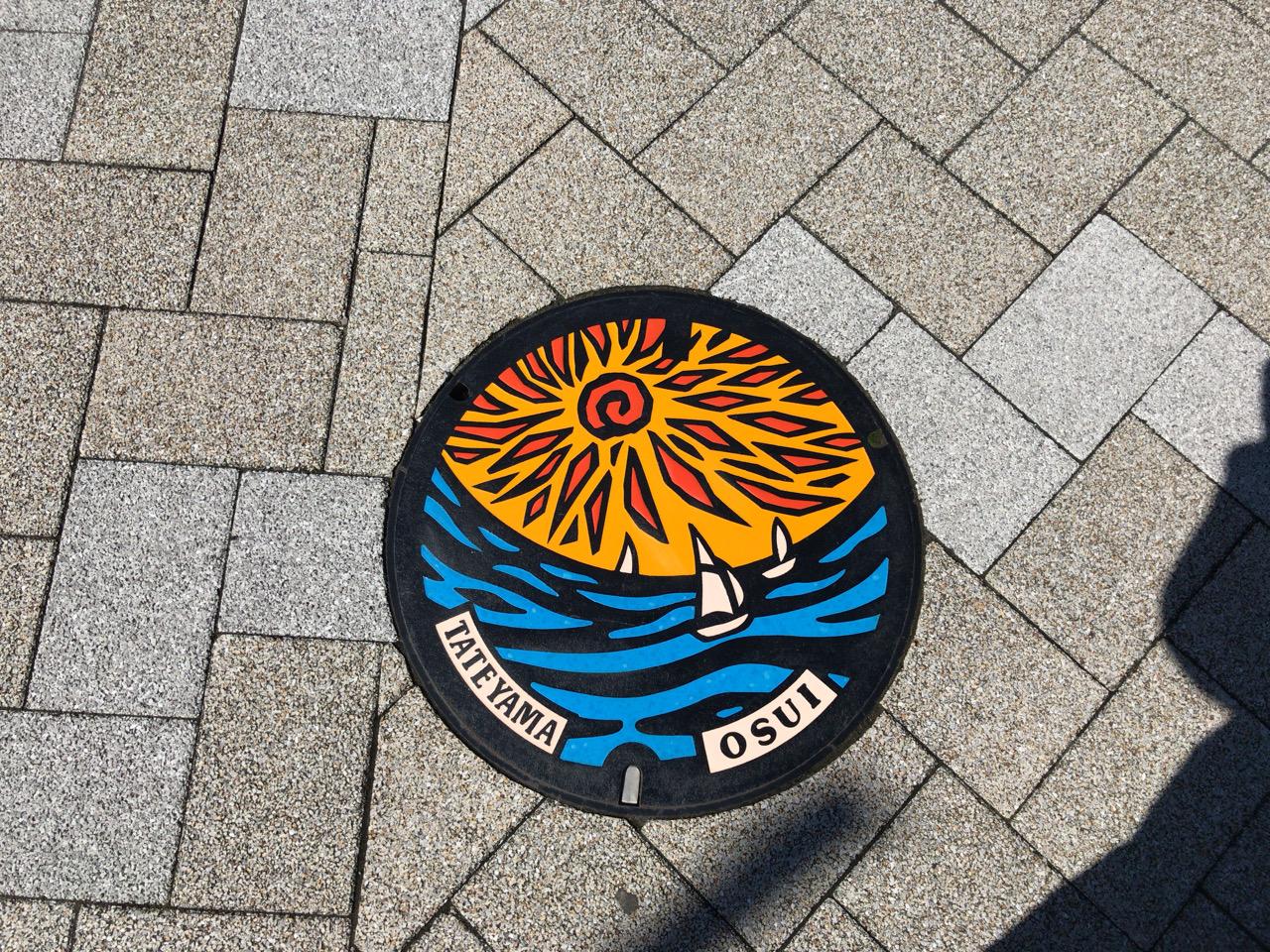 館山市マンホール