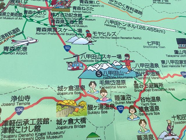 青森県観光案内図