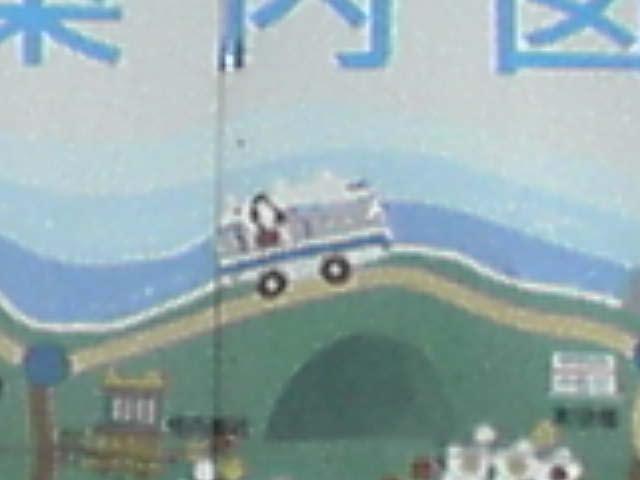 礼文島路線バス
