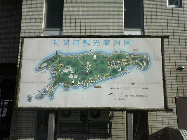 礼文島観光案内図