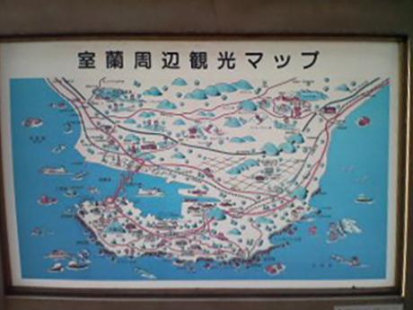 室蘭市観光マップ