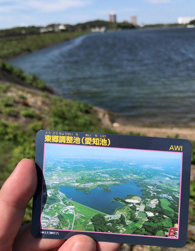 愛知用水ダムカード