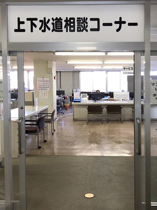 小樽市マンホールカード