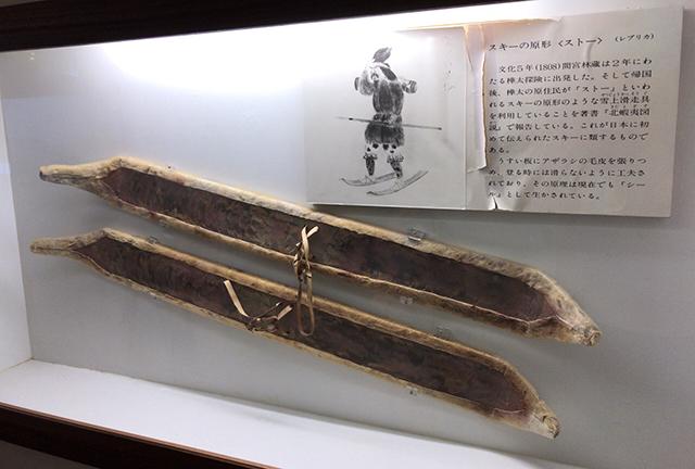 小樽スキー資料館