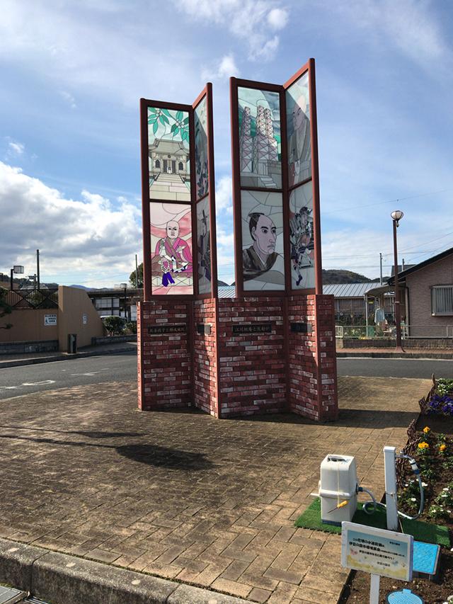 韮山駅モニュメント
