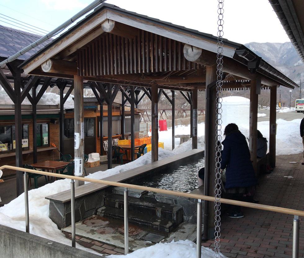 道の駅湯西川足湯
