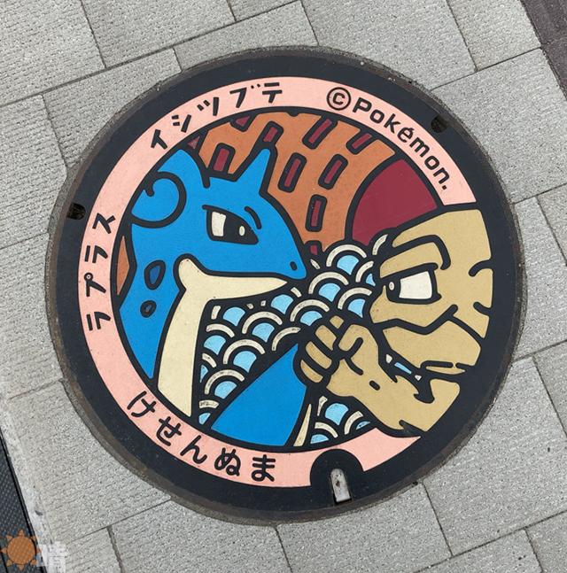 ポケふた気仙沼市