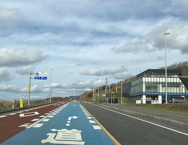 道の駅あいろーど厚田
