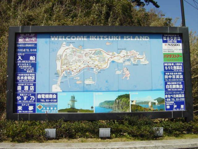 生月島観光絵地図